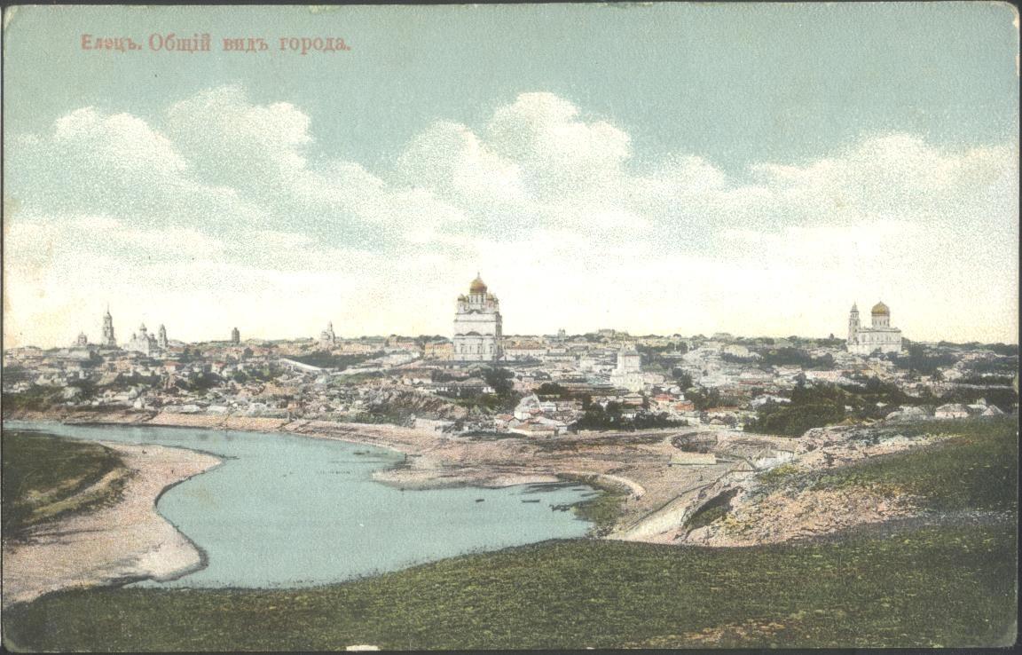 Елецкая крепость фото еще, катюша